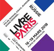 Kaléidoscope sera à Livre Paris 2018 sur le stand de son diffuseur, l'école des loisirs