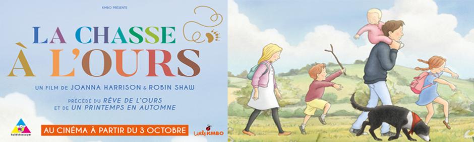 «La chasse à l'ours», le film d'animation en salle le 3 octobre !
