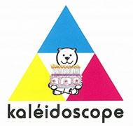 Kaléidoscope a 25 ans cette année !