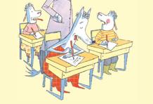 Ecole / Rentrée des classes