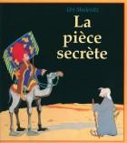 Pièce secrète (La)