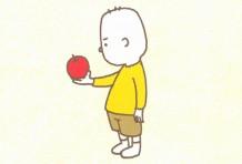C'est peut-être une pomme